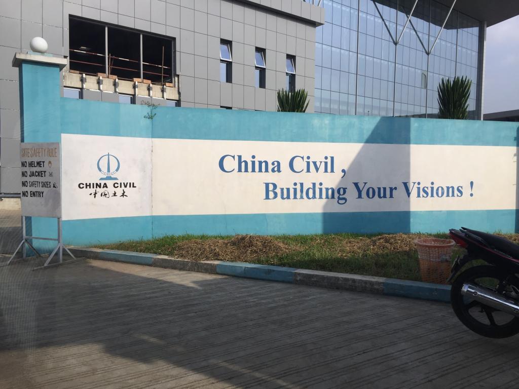 拉各斯机场_中国中土尼日利亚有限公司承建的拉各斯机场航站楼